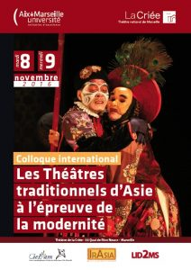 Colloque théâtre 2016